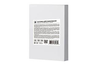 Плівка для ламінування 2E (2E-FILM-A6-100G), A6, глянсовий, 100мк, 100 шт