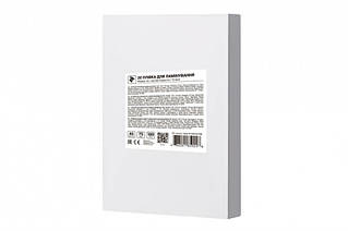 Плівка для ламінування 2E (2E-FILM-A5-100М), A5, матова, 100мк, 100 шт