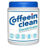 Декальцинат Coffeein Decalcinatore, 900 г