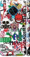 "Чохол на Vivo V17 Many different logos ""4022c-1819-2448"""