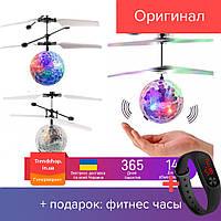 Светящийся летающий шар игрушка с рисунком трещины на аккумуляторе, с LED сенсорным датчиком и подсветкой
