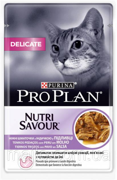 Влажный корм для кошек Purina Pro Plan Delicate Nutrisavour с индейкой 85 г