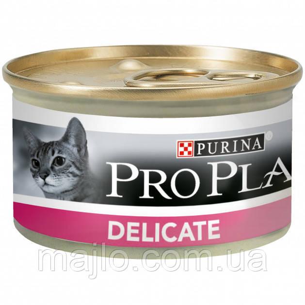 Влажный корм для взрослых кошек с чувствительной системой пищеварения Purina Pro Plan Delicate Паштет с