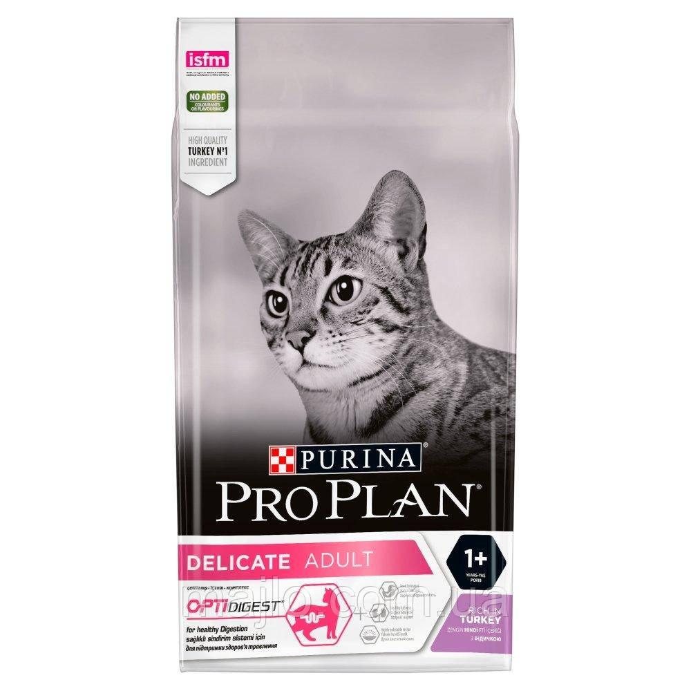 Сухий корм для дорослих кішок Purina Pro Plan Delicate Turkey зі смаком індички 1.5 кг