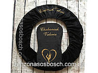Набор для художественная гимнастика подушка 4 см толщиной для растяжки и чехол для обруча, именной набор