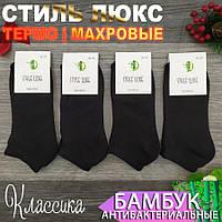 Шкарпетки жіночі махрові короткі Стиль Люкс 36-39р чорні