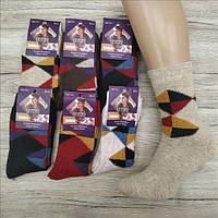 Вовняні шкарпетки з махрою жіночі K21-2 UYUT 36-41 розмір асорті НЖЗ-010777