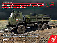 КАМАЗ 4310. Сборная модель советского военного грузового автомобиля в масштабе 1/35. ICM 35001