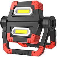Фонарь прожектор (трансформер) YD-858A с Power Bank Black (9883)