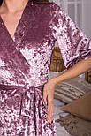 Женский велюровый  халат розовый  Рита к/р, фото 4