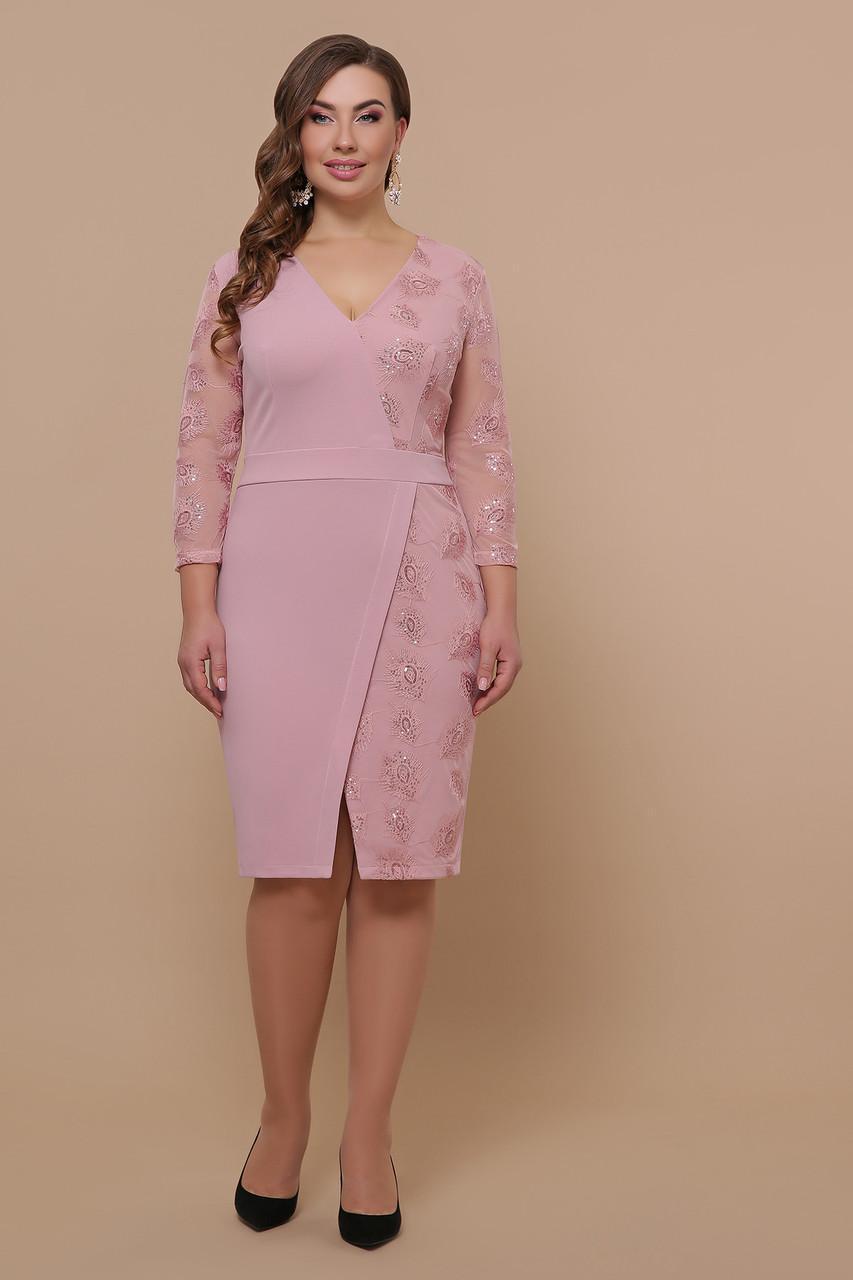 Платье нарядное розовое с перьями Лария-Б д/р