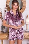 Женский домашний велюровый костюм Нурия, фото 2