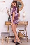 Женский домашний велюровый костюм Нурия, фото 3