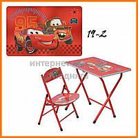 Детская парта - столик складной со стульчиком машины