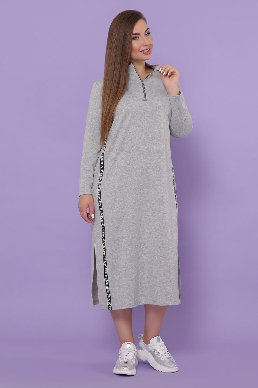 Трикотажное серое  платье в спортивном стиле Джилл-Б д/р