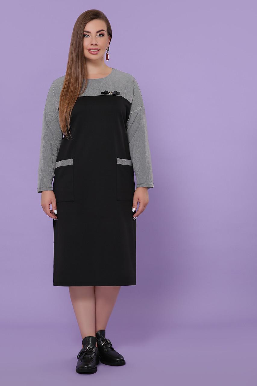 Комбинированное трикотажное  платье   Джоси-Б д/р