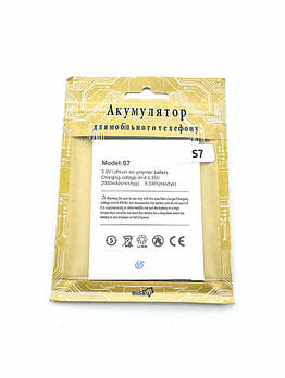 АКБ Husky для Ulefone S7/Asistant AS-502/AS-503 3.8V 1800mAh (23707)
