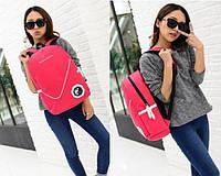 Городской школьный рюкзак Fashiion-Master  Розовый,высококачественный,  фабричный!