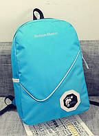Городской школьный рюкзак Fashiion-Master голубой(Бирюза)высококачественный,  фабричный!, фото 1