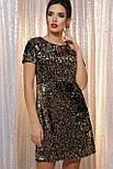 Нарядное  платье  с пайетками Ираида к/р, фото 3