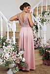 Довге вечірнє плаття Мейсі б/р, фото 3