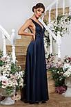 Вечернее длинное  платье Мэйси б/р, фото 2