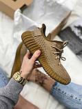 Adidas Yeezy Boost 350 Earth (светло-коричневые), фото 10
