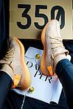 Adidas Yeezy Boost 350 Clay (коричнево-оранжевые), фото 4