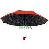 Женский зонтик Звездное небо полуавтомат складной 10 спиц антиветер Bellissimо Красный (19302-6), фото 6