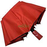 Женский зонтик Звездное небо полуавтомат складной 10 спиц антиветер Bellissimо Красный (19302-6), фото 7