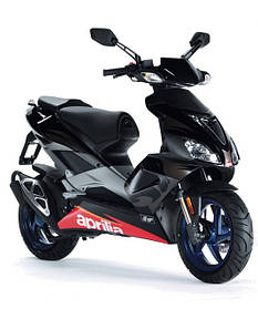 Запчасти для скутеров Piaggio, Peugeot, Aprillia