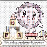 Малюшарики Водяні розмальовки Іграшки Вид: Торсінг, фото 3