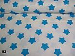 Ткань с тёмно-бирюзовыми большими звёздами-пряниками на белом фоне (№93)., фото 3