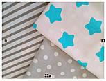 Ткань с тёмно-бирюзовыми большими звёздами-пряниками на белом фоне (№93)., фото 6