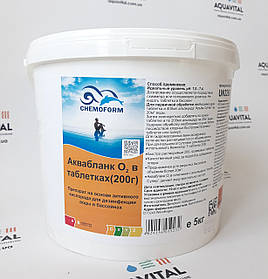 Активний кисень Chemoform Aquablank | таблетки по 200 гр | відро 5 кг