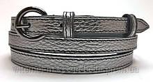 Ремінь шкіряний жіночій Fs.Style 1501SD9 срібло флотар