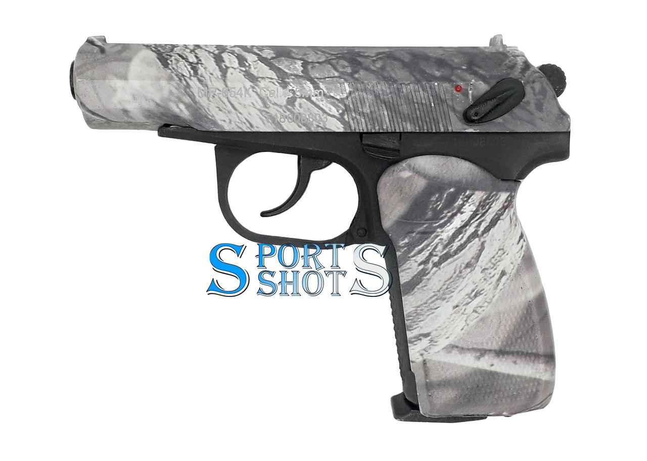 Пистолет пневматический МР-654к Камуфляж