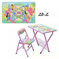 Детская парта - столик со стульчиком  с подставкой под книжки Феи