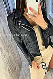 Женская куртка косуха из эко кожи черная размер 42 44 46 48, фото 3