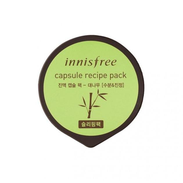 Ночная маска Innisfree для лица с экстрактом бамбука (успокаивающий эффект) Capsule Recipe Pack-Bamboo