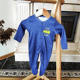 Хлопковый человечек  слип с ножками Gеоrgе  9-12м 74-80см Синий