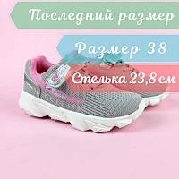 Кроссовки для девочки серые тм Том.м размер 38, фото 1