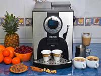 Кофеварка автомат HILTON KА 5421 (Full Automatic)