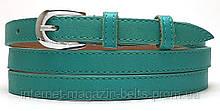 Ремінь шкіряний жіночій Fs.Style 1501SD9 бірюзовий
