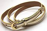 Ремінь шкіряний жіночій Fs.Style 1501SD9 золотий, фото 2