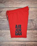 Мужские спортивные красные шорты, фото 2