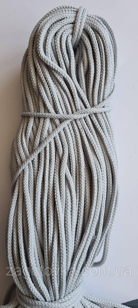 Полиэфирный шнур с сердечником 5мм №17 Светло-серый