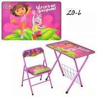 Детская парта - столик со стульчиком  с подставкой под книжки Даша
