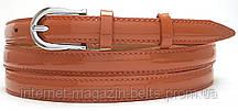 Ремінь шкіряний жіночій Fs.Style 1501SD9 теракотовий