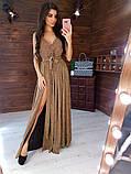 Платье в пол нарядное люрекс KT594, фото 6